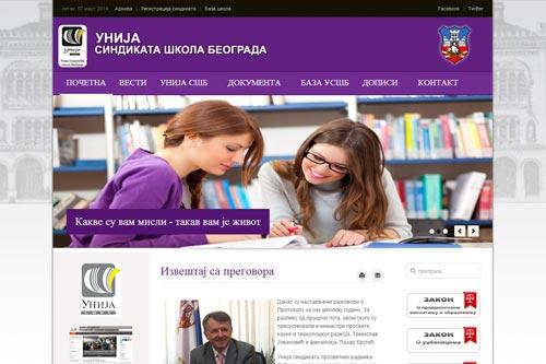 websajt-unija-sindikata-skola-beograda