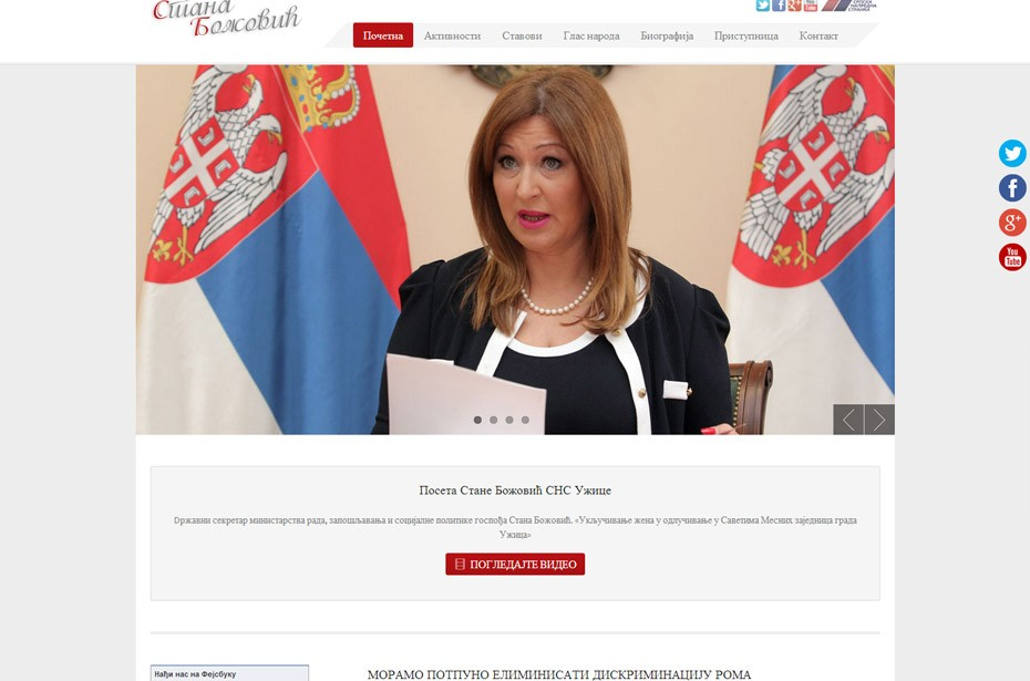 web-sajt-izrada-stana-bozovic-sns-2