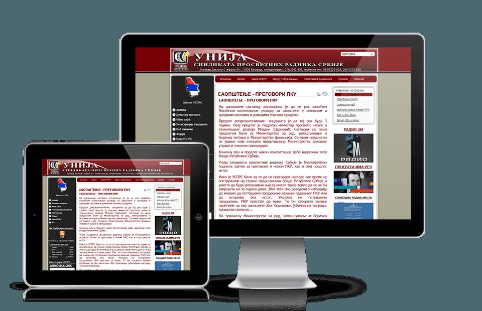 Web sajt Unije sindikata prosvetnih radika Srbije