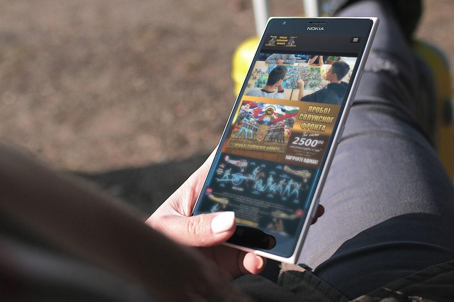 Web sajt za prodaju društvenih igara