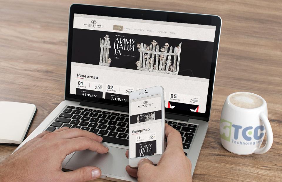 Internet prezentacija Narodnog pozorišta Niš