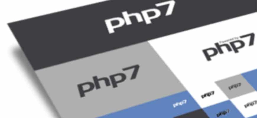 Nadogradnja PHP verzije